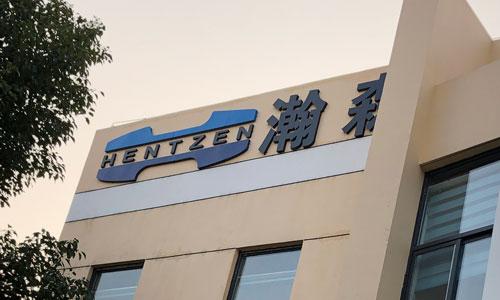 Hentzen China Facility
